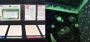 機能性壁紙の実験や、蓄光壁紙&蓄光カーテンを 楽しく体験できます!